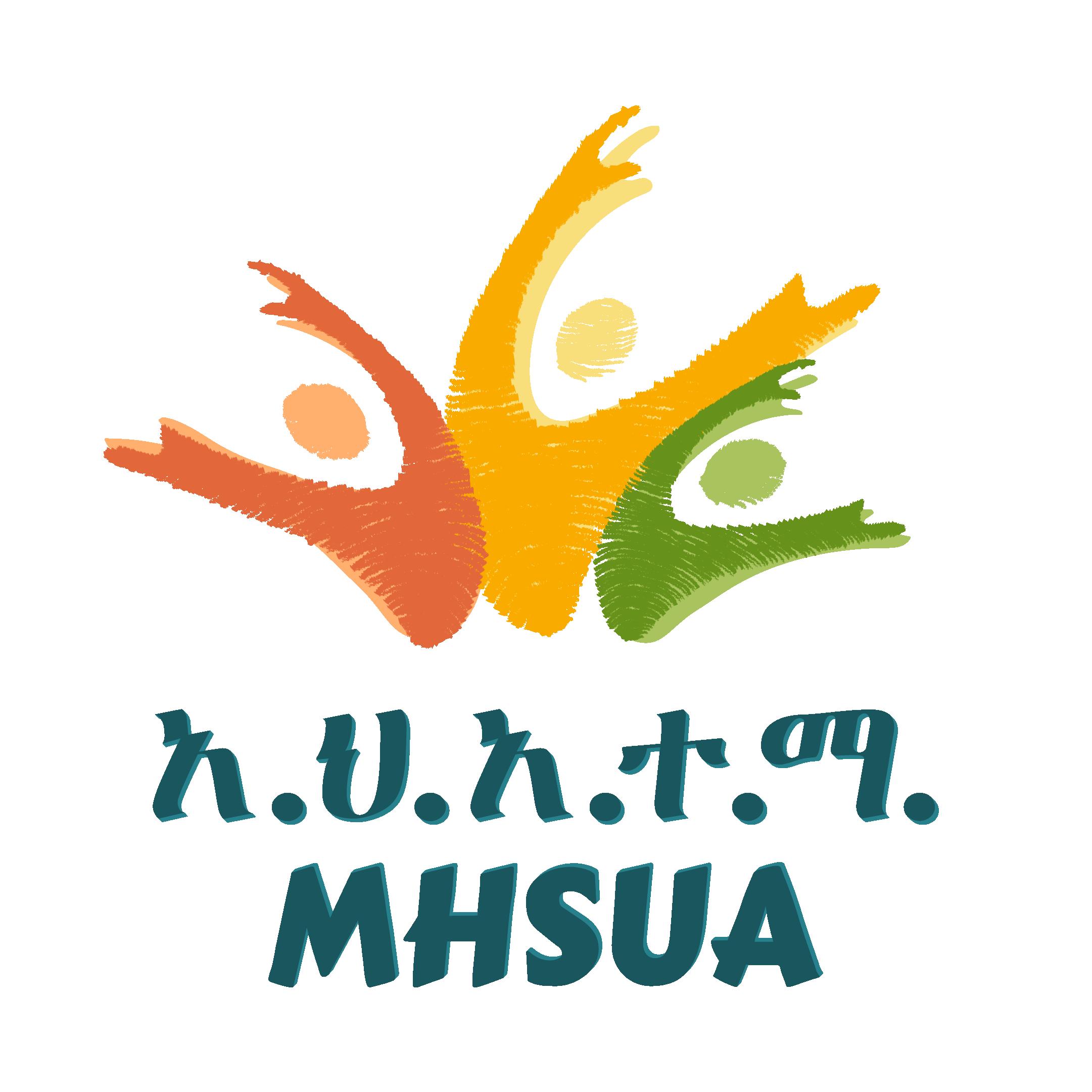 MHSUA brand identity